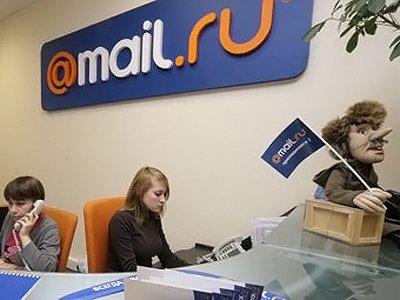 Итальянская прокуратура заблокировала доступ к Mail.ru из-за пиратства
