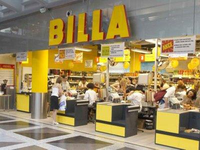 """Роспотребнадзор назначил сети супермаркетов """"Билла"""" и ее сотрудникам более 500 штрафов"""
