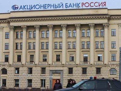 """Банк """"Россия"""" банкротит бывшего подрядчика """"Газпрома"""""""