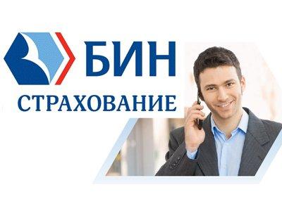 """ВАС узаконил """"административку"""" для страховщиков за просрочки выплат"""