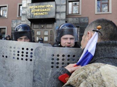 Прокуратура Донецкой области начнет расследование действий сторонников федерализации Украины