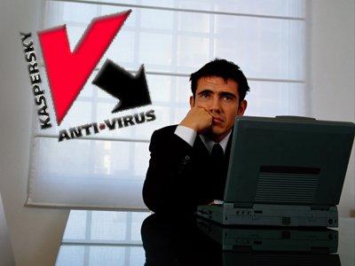 """СМИ: эксперт по кибербезопасности """"Лаборатории Касперского"""" задержан по делу о госизмене"""