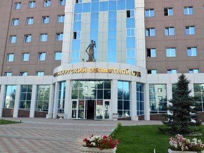 Определены лучшие судьи, председатели и зампреды судов Оренбургской области