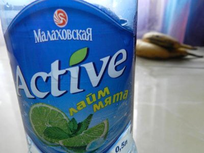 """АСГМ отфильтровал минеральную воду от бренда """"Аква Минерале Актив"""""""