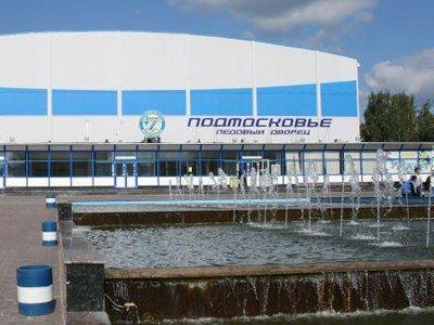 """АС МО изъял из залога ледовый дворец """"Подмосковье"""", переданный банку для обеспечения кредита"""