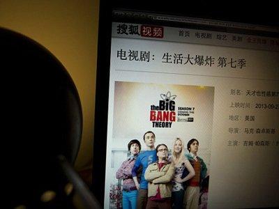"""Власти Китая запретили показ сериала """"Теория большого взрыва"""""""