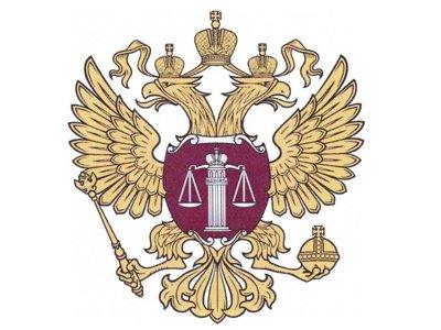 Верховный суд обзавелся золотым орлом с тремя коронами
