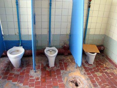 Суд обязал ввести гендерное разделение в станционном туалете