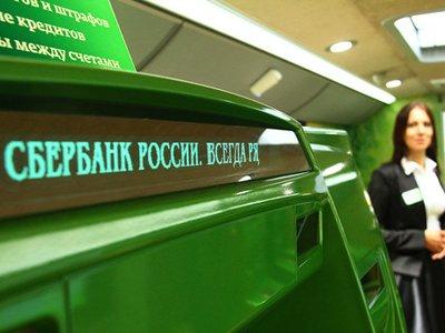 За акцию по раздаче кредиток Сбербанка с лимитом в 1,3 млн руб. суд назначил почти 13 лет