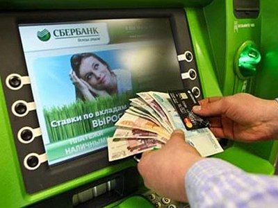 """Судят консультанта """"Сбербанка онлайн"""", кравшего деньги клиентов, которых подключал к сервису"""
