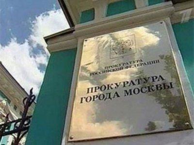 34-летний глава надзора за столичным СКР к.ю.н. Олег Левченко переброшен руководить прокуратурой ЮЗАО