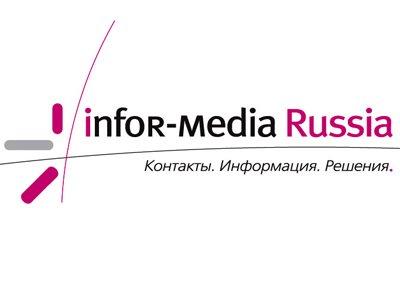 XVI Форум по интеллектуальной собственности