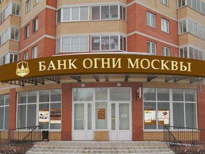 """Приговор главе банка """"Огни Москвы"""" за хищение 6,1 млрд рублей отсрочен на 14 лет"""