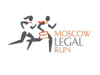 Благотворительный забег среди юристов Moscow Legal Run