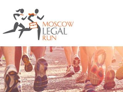 31 мая в Москве юристы примут участие в благотворительном забеге