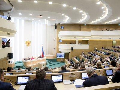 В Совфеде обсуждают проект этического кодекса сенатора