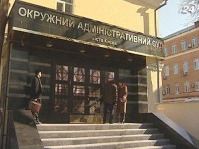 Суд Киева отменил решения Севастопольского горсовета, принятые перед референдумом