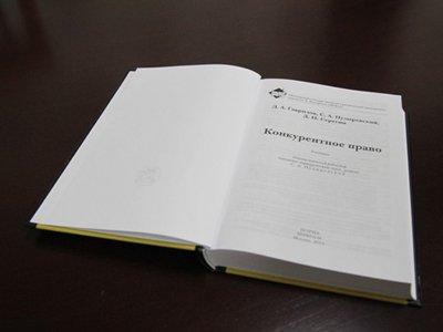 Студентам-юристам, похоже, придется засесть за учебник главы правового управления ФАС