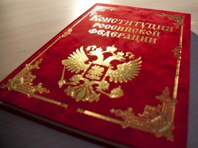 Совфед меняет Конституцию для президента