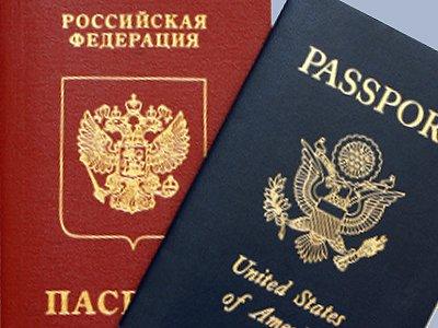 Сокрытие двойного гражданства стало уголовным преступлением