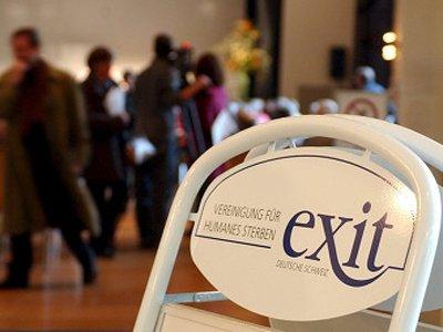 Exit приглашает
