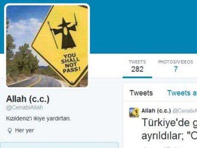 """В Турции мужчину приговорили к тюрьме за никнейм """"Аллах"""""""