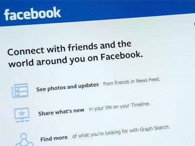 Турецкий суд обязал Facebook блокировать интернет-страницы, оскорбляющие пророка