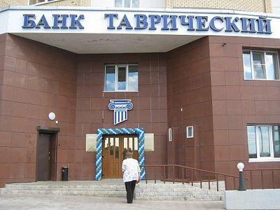 """Возбуждено дело на сотрудника банка """"Таврический"""", рассказавшего полиции о счетах клиента-должника"""
