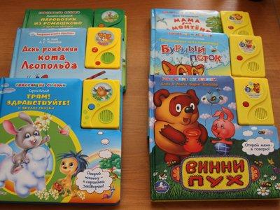 ФАС запретила издательству детских книг кляузничать на конкурента