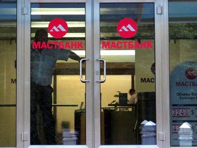 """АСГМ обанкротил """"МАСТ-Банк"""", имевший необеспеченных обязательств на 6,8 млрд руб."""