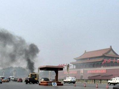 Суд Китая приговорил трех человек к смертной казни за теракт на площади Тяньаньмэнь