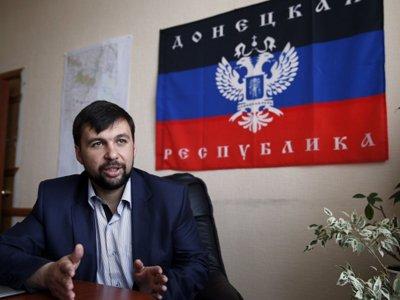СБУ объявила в розыск главу Донецкой народной республики Дениса Пушилина