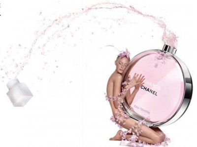 Судят парфюмера, подделавшего почти 350 флаконов духов Chanel Coco Noir и Chanel Chance