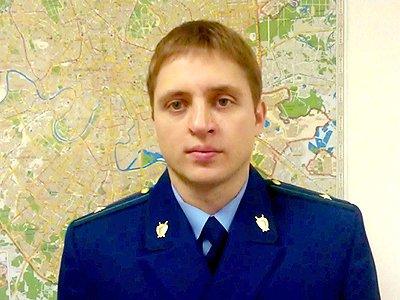 Прокурором подмосковных Химок назначен 32-летний выпускник МГЮА