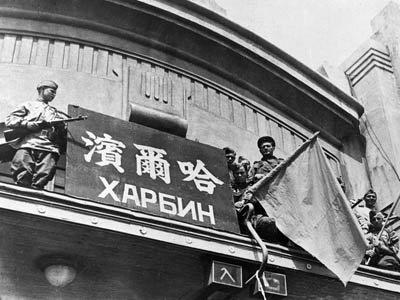 1945 г. Харбин