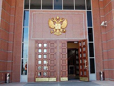 Московский областной суд — фото 3