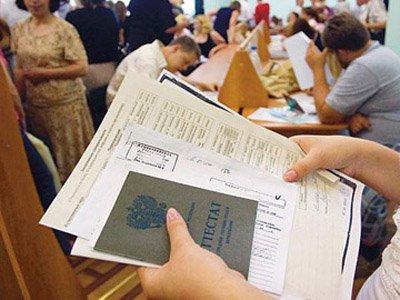 Рособрнадзор запретил прием студентов двум юрвузам