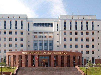 Московский областной суд — фото 7