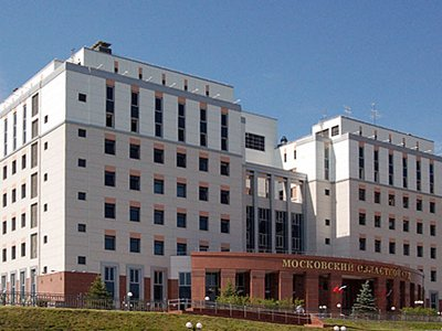 Московский областной суд — фото 8