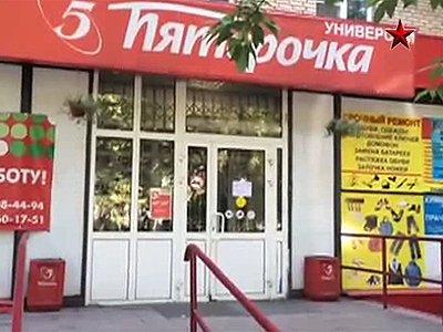 """ФАС возбудила дело по жалобе """"Пятерочки"""" на магазин """"Троечка"""""""