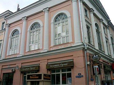 Директор ЦДРИ за сдачу в аренду своего особняка под ювелирный магазин оштрафована на 36 млн руб.