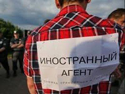 В Кремле обсудят поправки в закон об НКО-иноагентах