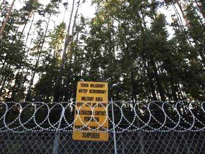 ЕСПЧ отклонил апелляцию Польши по делу о секретной тюрьме ЦРУ