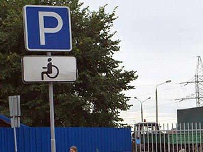 В Москве продлили срок резидентских парковочных разрешений