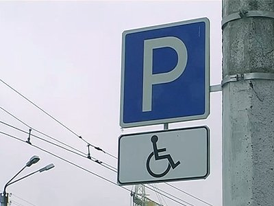 Инвалид 2 группы наехал на гражданина