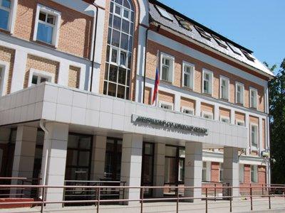 Здание Арбитражного суда Кировской области