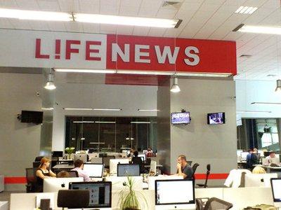 Приставы запретили использование бренда Lifenews из-за миллионного долга перед Безруковым и Меладзе