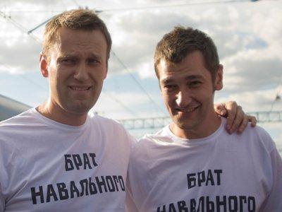Приговор по делу Навальных внезапно огласят раньше – судья поторопилась