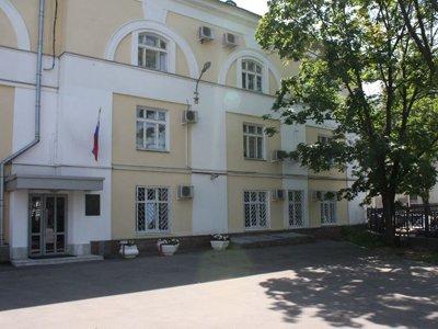Федеральный арбитражный суд Волго-Вятского округа
