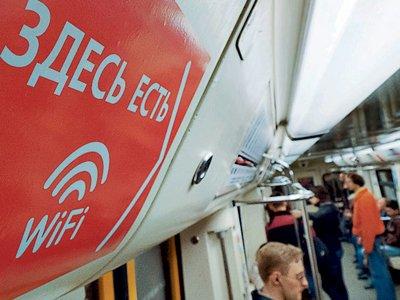 Оператор Wi-Fi встоличной подземке нарушил закон орекламе— ФАС